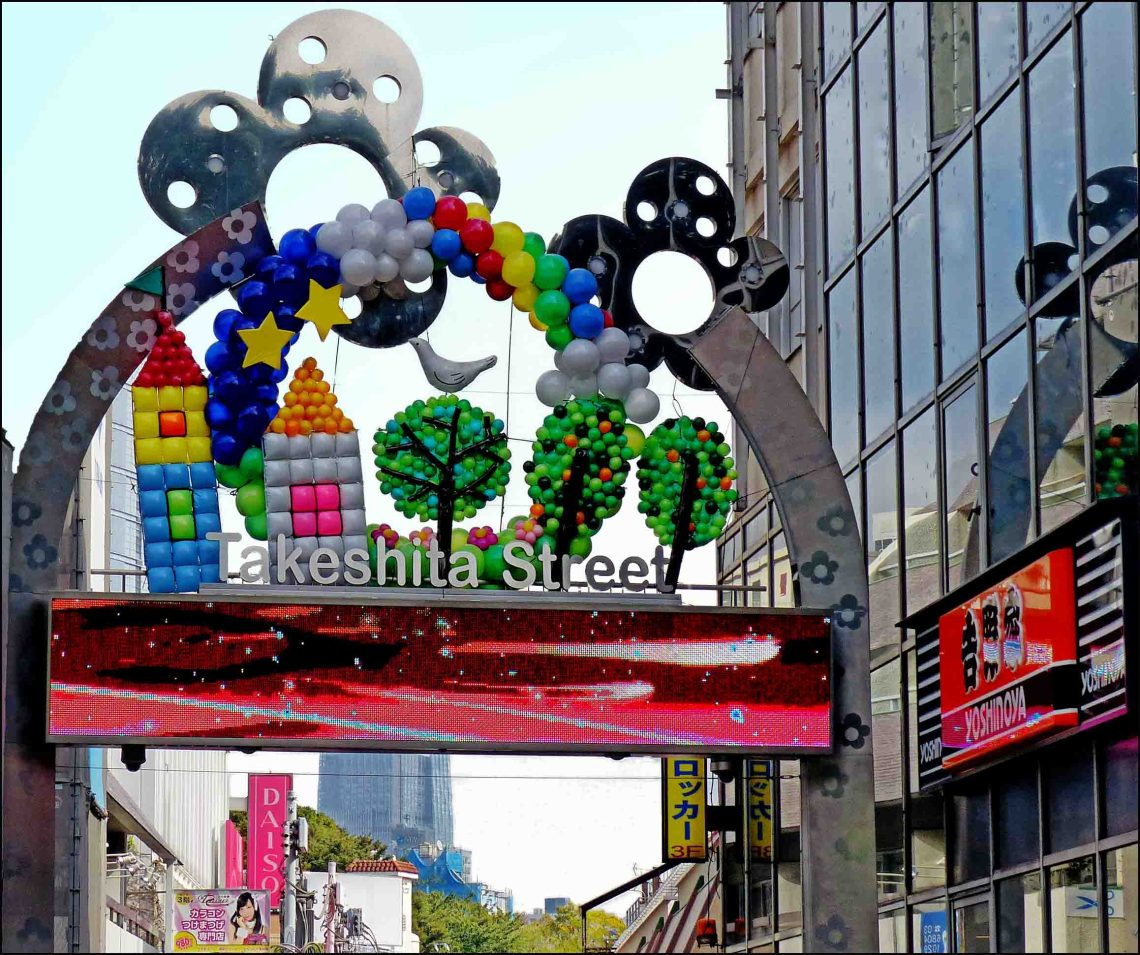 Colourful decorated archway