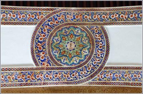 Detail of ornate tiled frieze