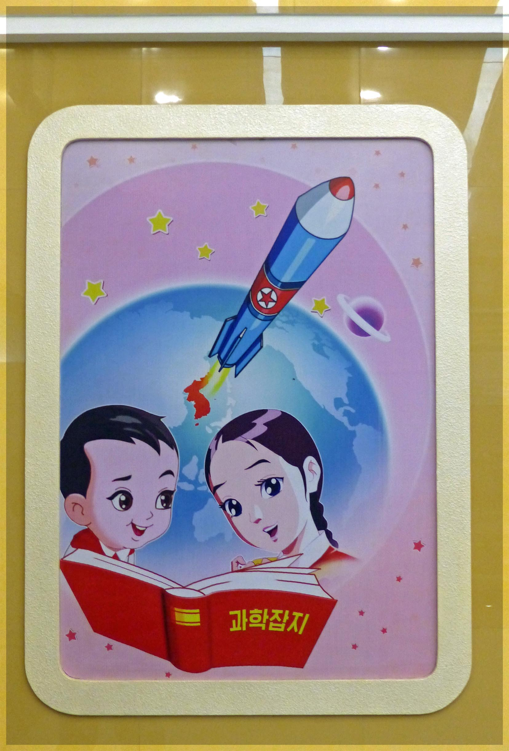 Poster of two children with a rocket
