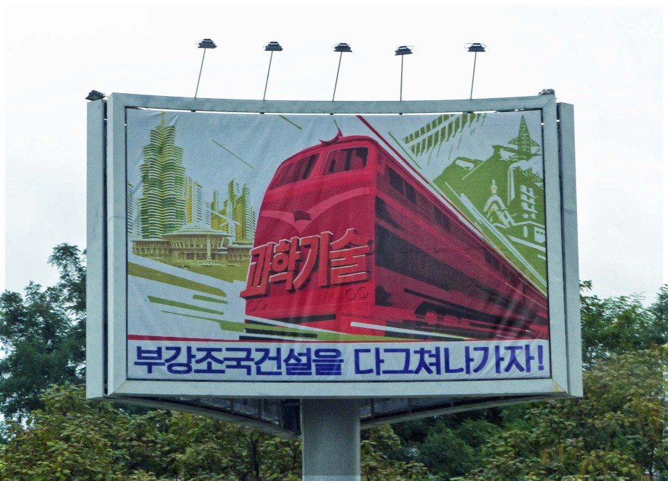 Large poster depicting red train