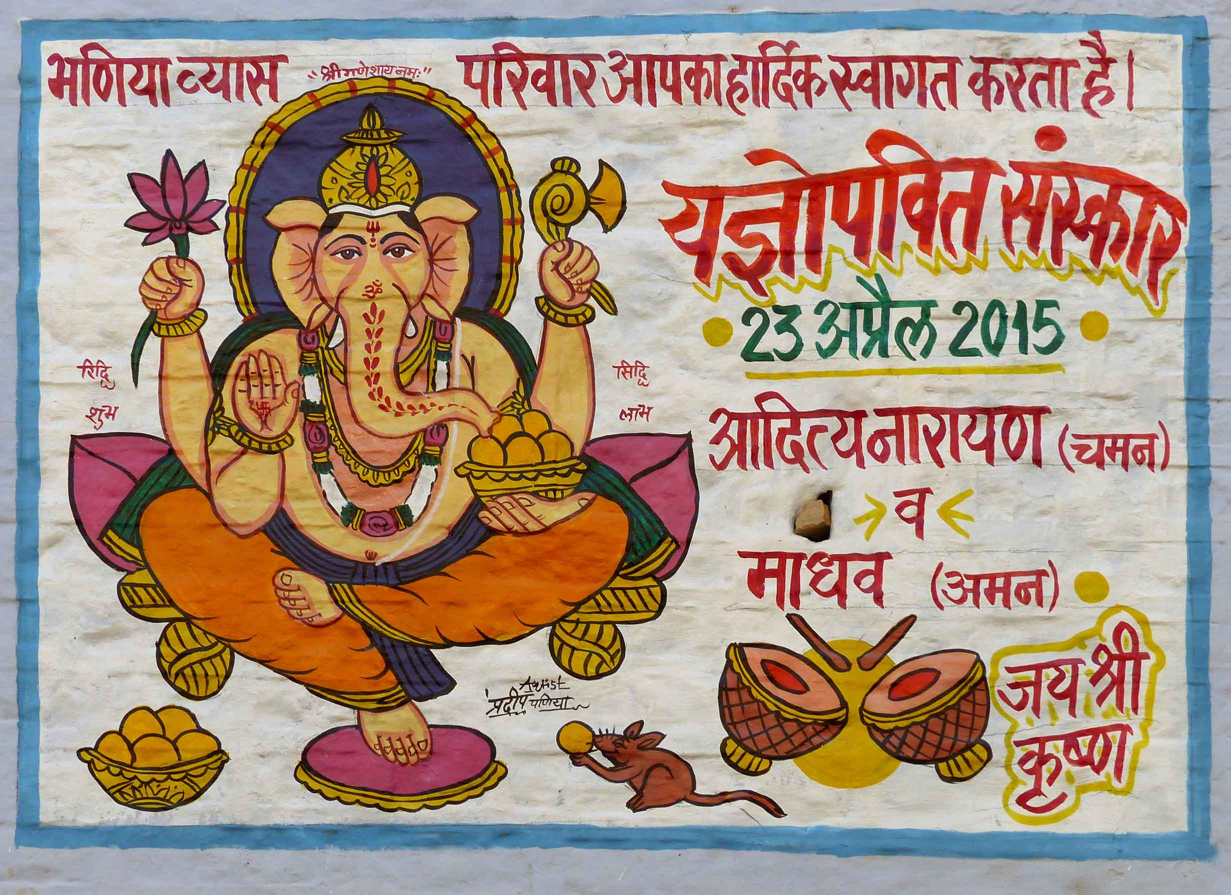 Painting of elephant headed god and Hindu writing