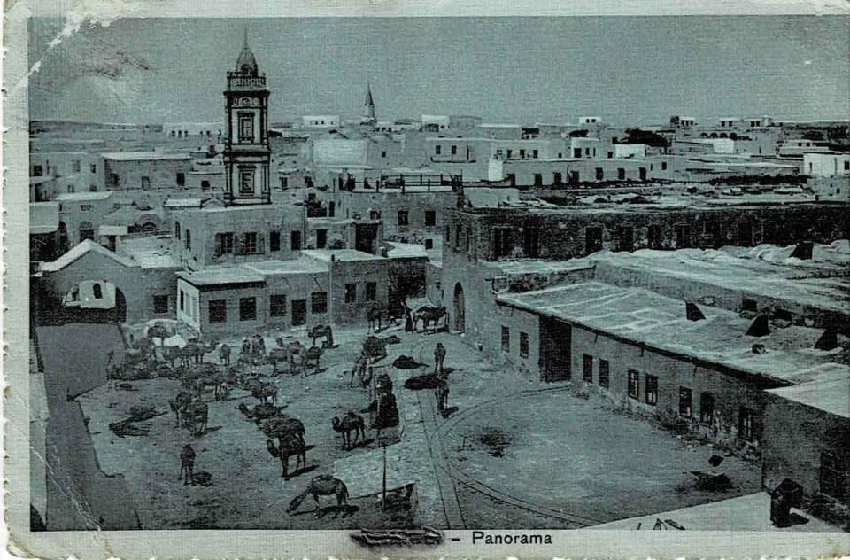 Old postcard of of Arabian-looking town