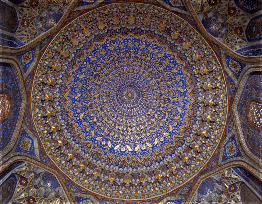 Ornate blue and gold dome
