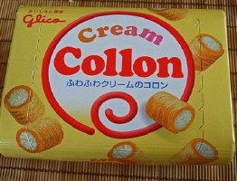Top 10 Weird and Unusual Japanese Snacks and Drinks