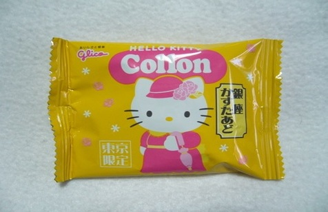 Top 10 Inappropriate Names for Candy