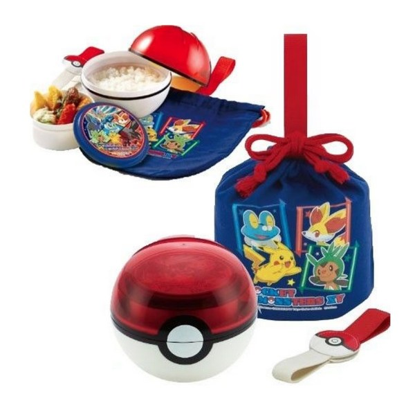 Pokemon Monster Ball Lunch Box