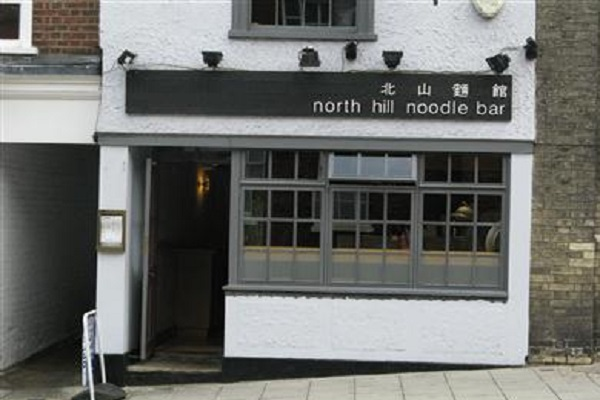 North Hill Noodle Bar, North Hill, Colchester