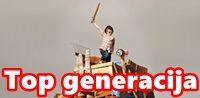Top generacija -portal za objavljivanje literarnih radova učenika i studenata, svih dječjih literarnih radova, teenagerskih misli, mladenačkih razmišljanja.