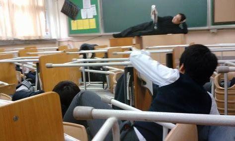 Neobičan razred