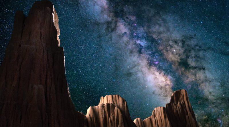 Ana Kuhar: Svemir