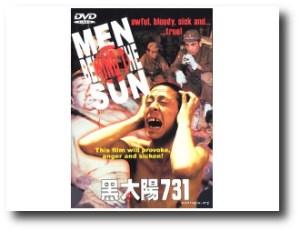 6. Men Behind the Sun