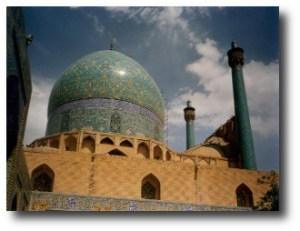 7. Mezquita de Shah