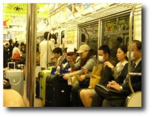2. Tokio