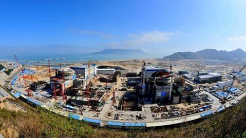Central nuclear de Taishan