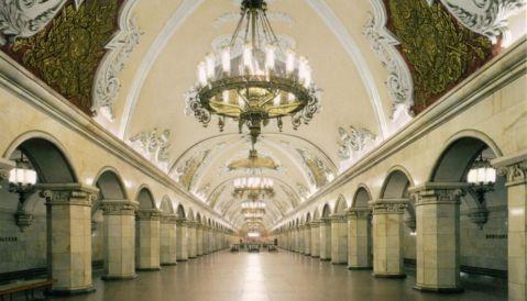 Metro 2 de Moscú