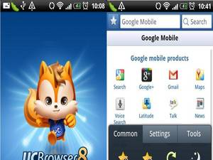 7. UC Web Browser