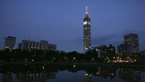 Edificio Taipei 101