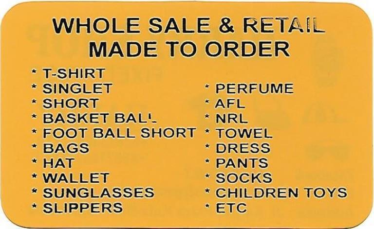 Harry Shop