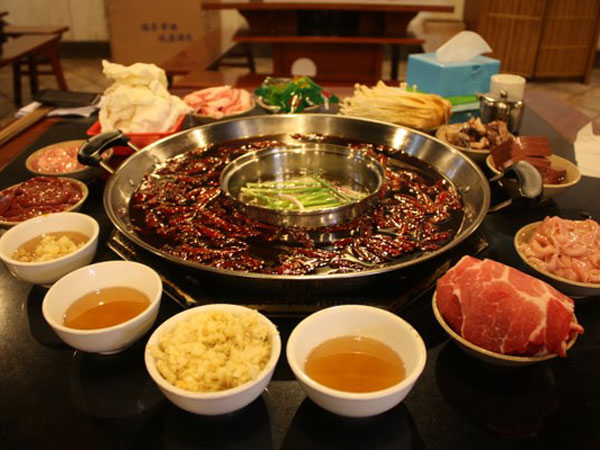 Zhaoer Hot Pot