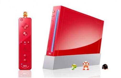 Wii y Ds edicion especial mario bros