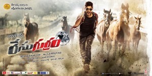 25 Highest Grossing Tollywood movies