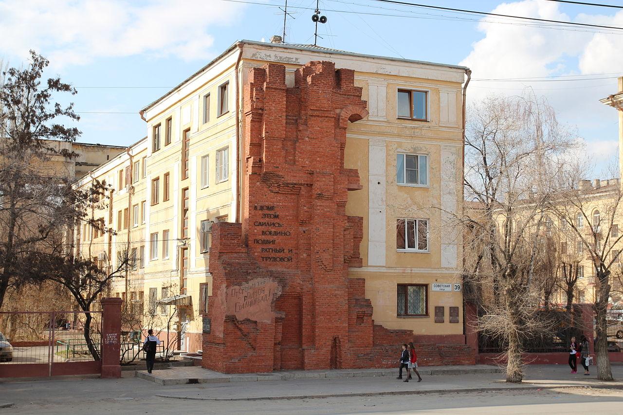 Αποψη του σπιτιού με το μνημείο