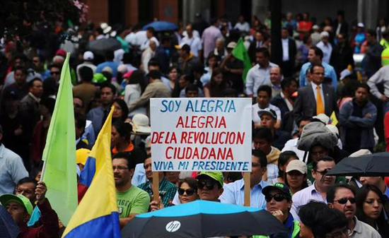 ecuador_viva_el_presidente