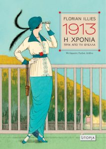 COVER_1913_