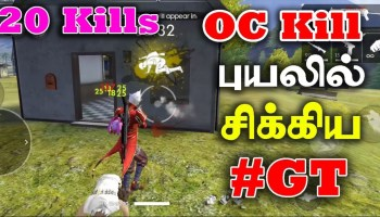 Best Attacking Ranked Game Play 17 Kills | Free Fire Tricks&