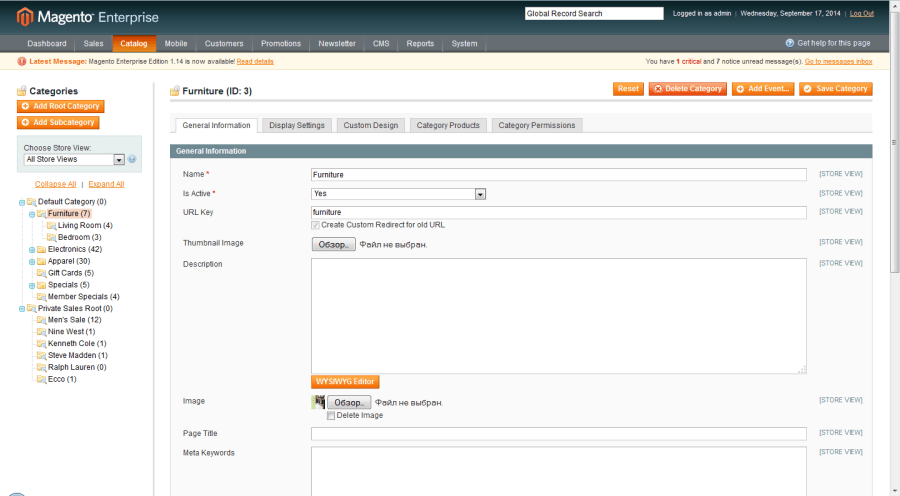 Magento create new page