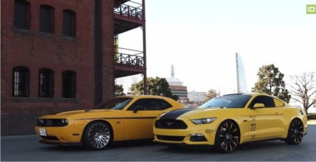Ford vs. Dodge 1