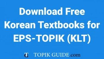 Download Free Korean Textbooks for EPS-TOPIK Test (KLT) with