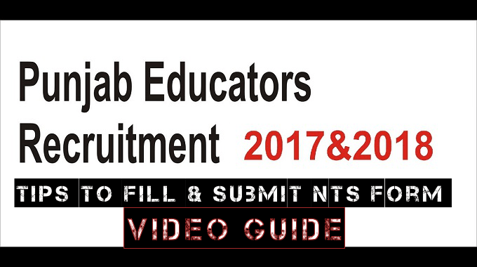 Tips to Fill & Submit NTS Form for Punjab Educators – Video Guide