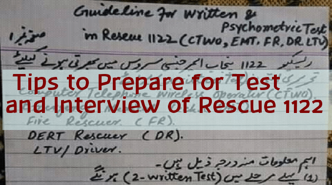 Tips to Prepare for Test and Interview of Rescue 1122 Jobs