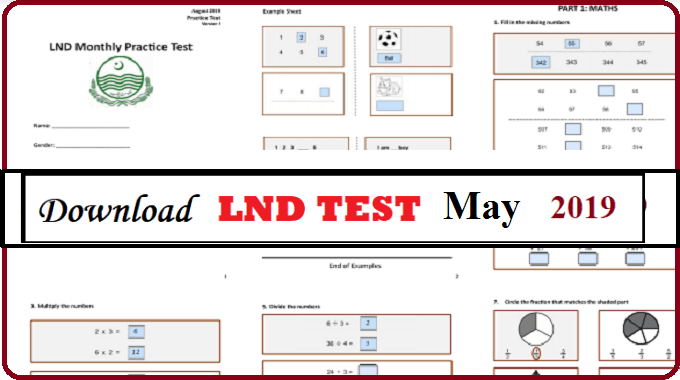 Download Practice LND Test for May 2019 Punjab Schools