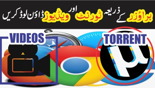 Most Useful and Fast Web Browser for 2020 | Torch Web Browser