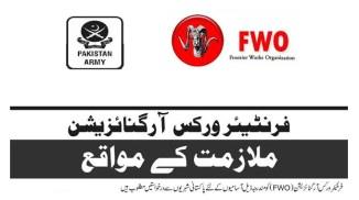 Frontier Works Organization (FWO) Rawalpindi Jobs 2020