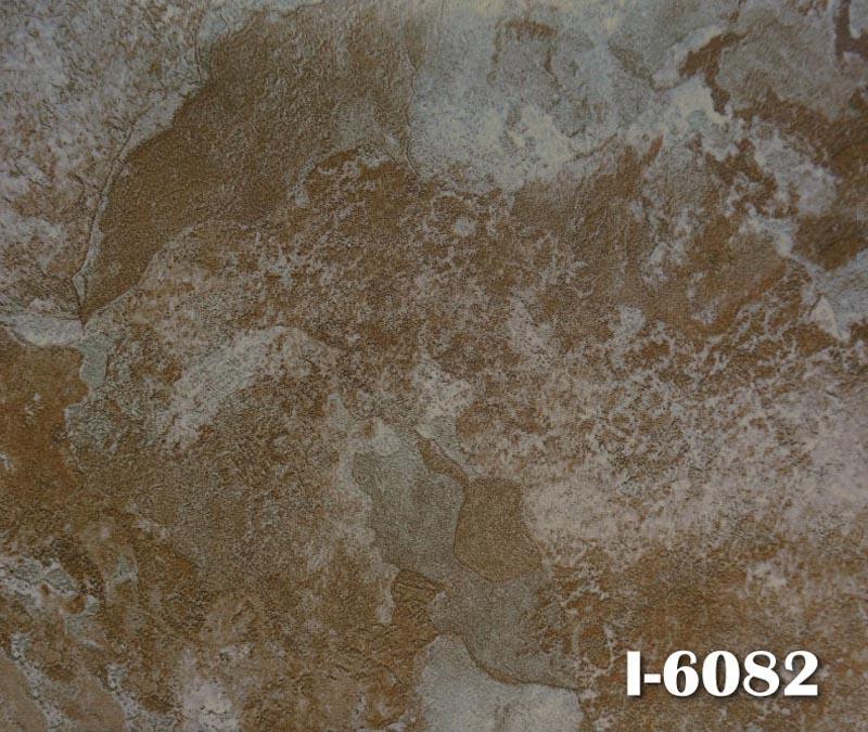 soundproof pvc floors stone look vinyl