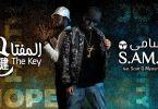 Music: S.A.M.I Ft Scott G Mystery | @Gmystery2
