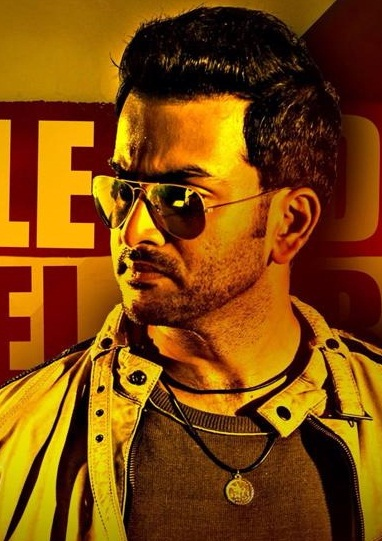 Double Barrel Movie Sixth (6th) Day Box Office Collection