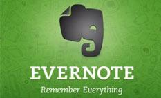 платить меньше за Evernote