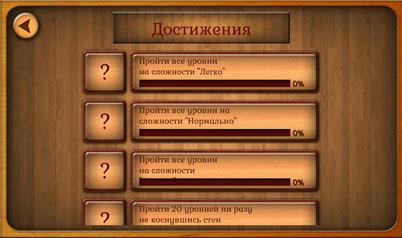 игра для Android