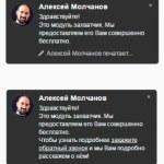 zachvatchik1