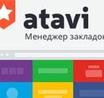 atavi-thumb