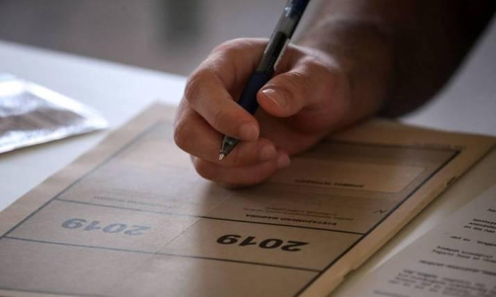 Σκάνδαλο Ράμμος»: Η διαρροή θεμάτων που γκρέμισε το αδιάβλητο των πανελλαδικών εξετάσεων | ΤΟ ΠΟΝΤΙΚΙ