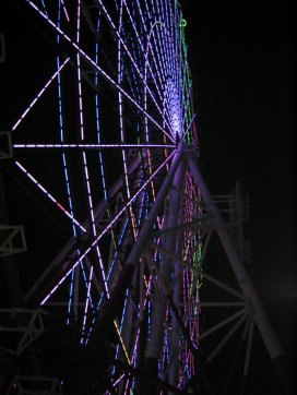 Odaiba's ferris wheel at night