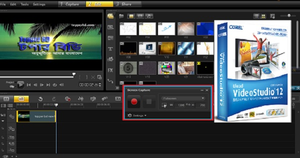 download serial number corel video studio 12