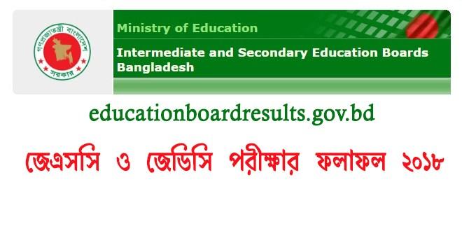 jsc-result-.educationboardresults-gov-bd