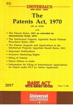 The Patents Act 1970 , Edition-2017