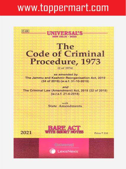 Universal's The Code of Criminal Procedure,